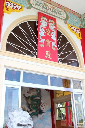 Taoist Temple: main door