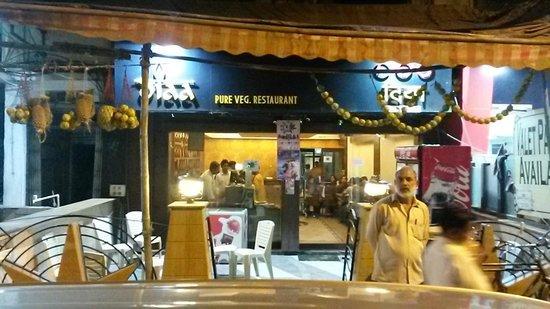 Diaa Pure Veg Restaurant