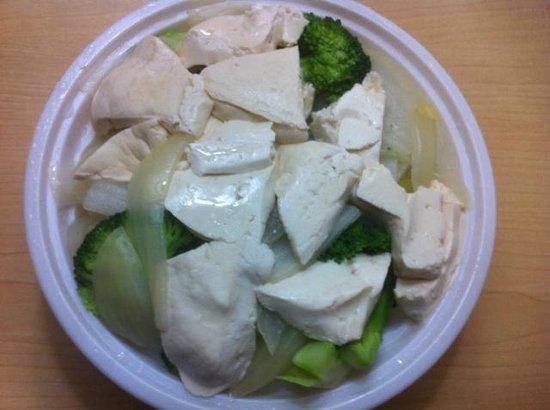 Peking Restaurant: Steamed tofu, brocolli, bok choy, & onions...ehh!