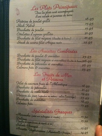 Menu picture of le jardin de panos montreal tripadvisor for Cafe jardin menu