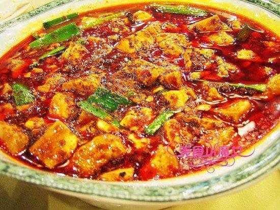 Chen Mapo tofu (Luomashi): 4