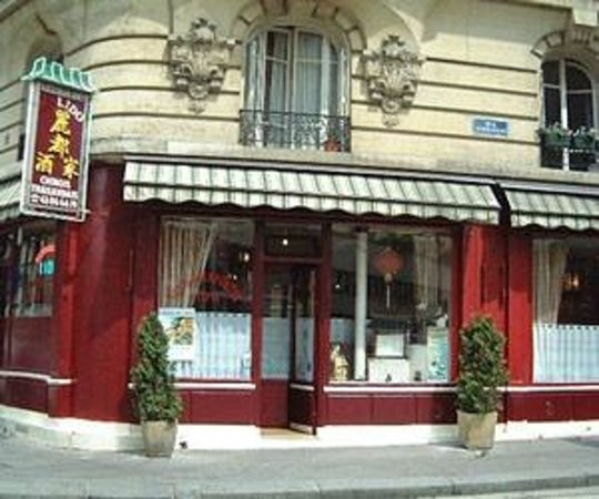 Restaurant Le Lido Paris