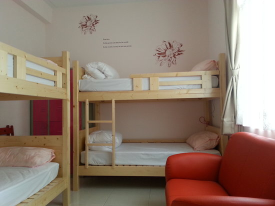 Tainan Travel Inn: PINK FEMALE DORM粉背包客(限女性)