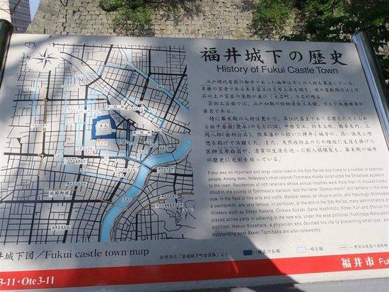 Fukui Castle Ruins : 説明文