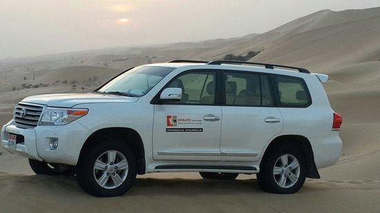 Emirates Tours and Safaris: Al khatim