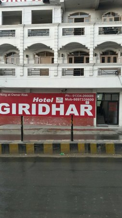 Photo of Hotel Giridhar Haridwar