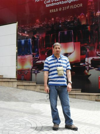 Landmark Bangkok : Landmark Hotel