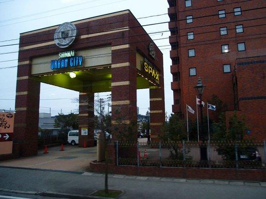 APA Hotel Toyama : Spa