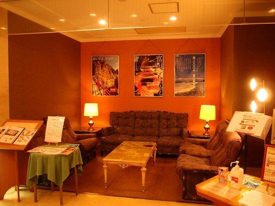 APA Hotel Toyama : Lobby waiting area