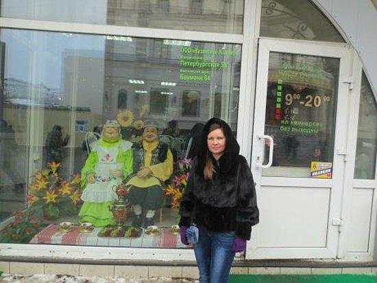 Dom Chaya: март 2014