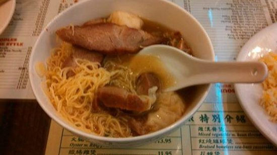 Great NY Noodletown : Pork chunks in wonton and noodle soup
