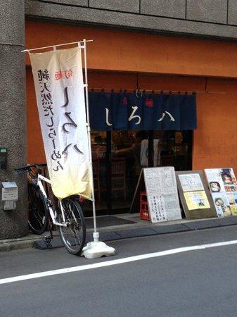 Shirohachi : お店外観です