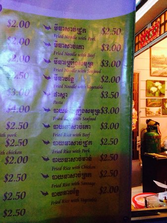 Chilly Noodle House : Menu 4