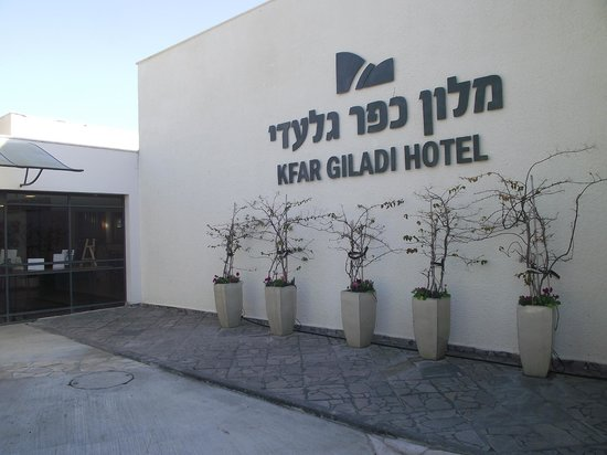 Kfar Giladi Hotel: Hotel frontage