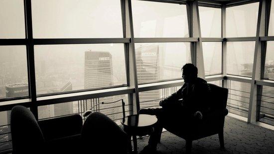 Grand Hyatt Shanghai: Unbeatable views