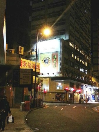 Ibis Hong Kong Central & Sheung Wan Hotel: The mentioned Lin Heung Kiu Dim Sum eatery