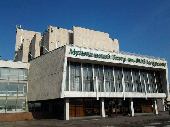 Zagurskiy Irkutsk State Musical Theater