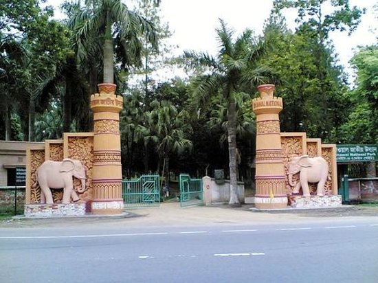 Entrance to National Park, Gazipur, Bangladesh