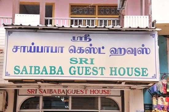 Sri Saibaba Guest House: Name Board