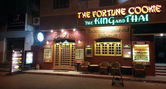 A Taste of India & International Restaurant Bar: Outside 2014
