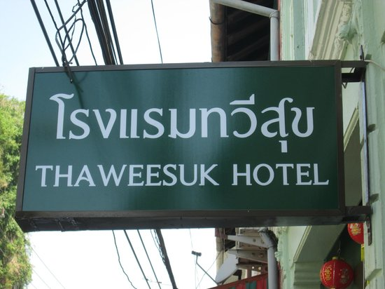 Thaweesuk Hotel: photos