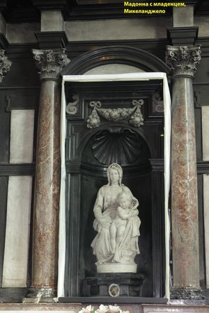 Historic Centre of Brugge : Мадонна с младенцем, Микеланджело