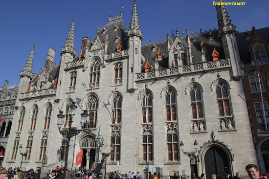 Historic Centre of Brugge : Главпочтампт