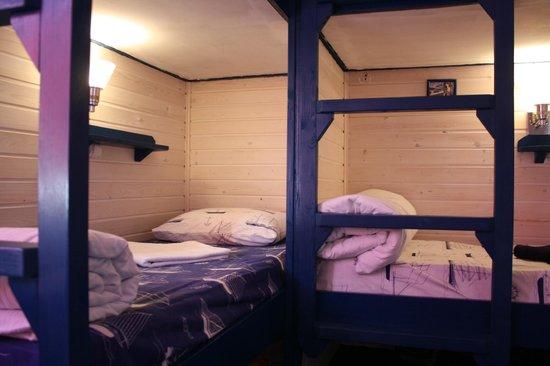 Morskoy Yozh Hostel: 4-местная комната