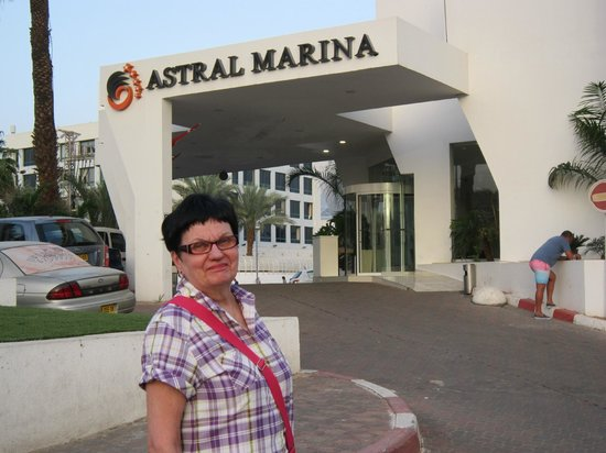 Astral Palma Hotel : Entrance of the hotel