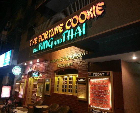 A Taste of India & International Restaurant Bar : Outside 2014