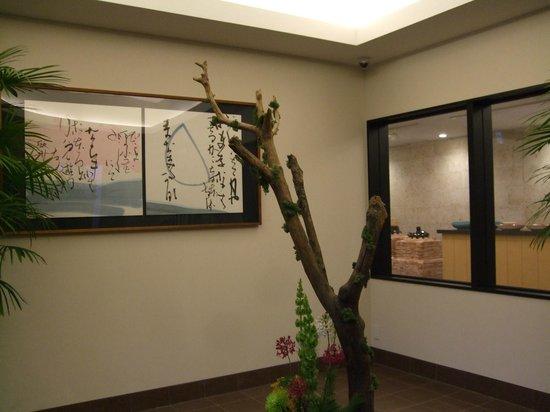 Ise Shinsen: 入口