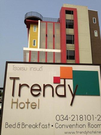 ผลการค้นหารูปภาพสำหรับ โรงแรมเทรนดี้ นครปฐม