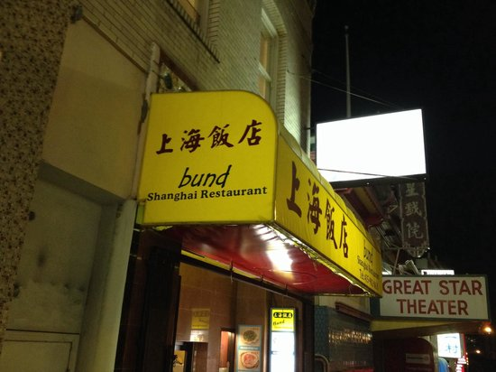 Bund Shanghai Restaurant : Look for the yellow canopy.