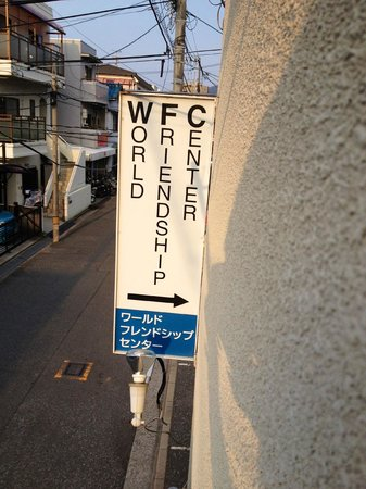 World Friendship Center: World Friendship Centre sign from my room