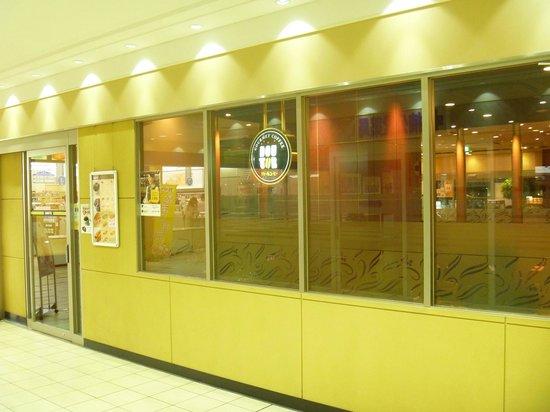 Doutor Coffee Shop JR Kakogawa Station: 外観
