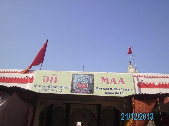 Ujjain, India: 2
