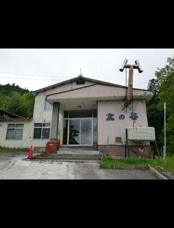 Horoka Onsen : 今は鹿の谷さんだけが営業している。