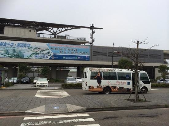 Hotel Novotel Taipei Taoyuan International Airport: shuttle bus to Taoyuan station