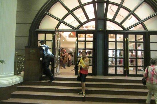 Anandha Inn Convention Centre & Suites : Eingang zum Hotel