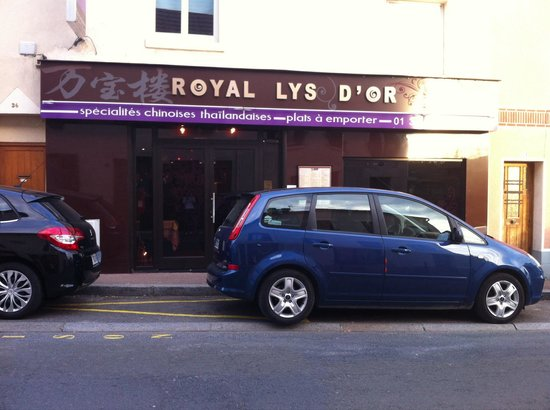 Louvres, France: Restaurant Royal lys d or