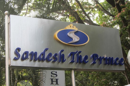 Hotel Sandesh The Prince: Logo