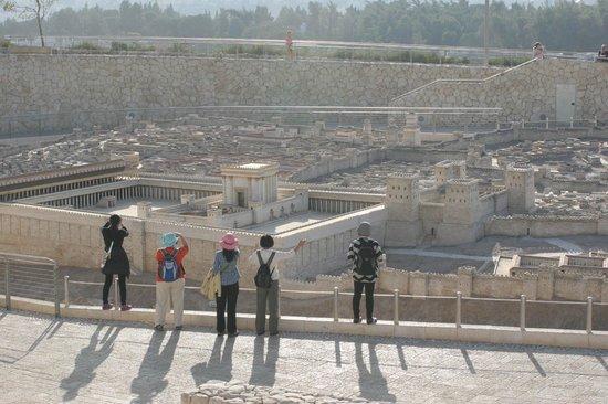 Musée d'Israël : Jerusalem Model