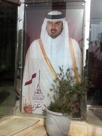 Best Western Plus Doha : Hotel Entrance