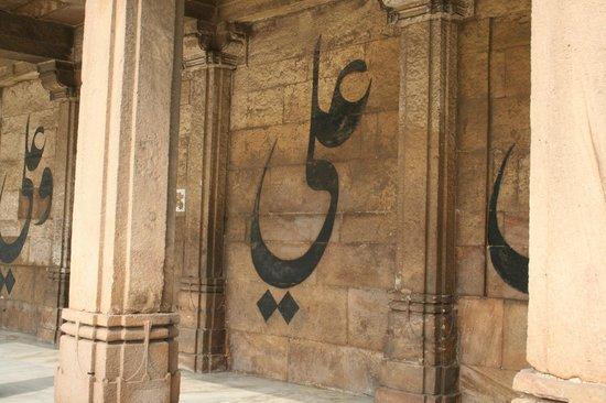 Jama Masjid : Alrededor del patio