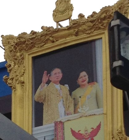 Queen Sirikit Museum of Textiles: King and Queen of Thailand
