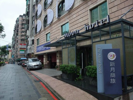 Moon Hotel: ザ ムーン ホテル11