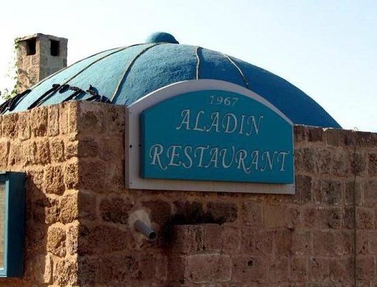 Aladin: Ресторан Аладин