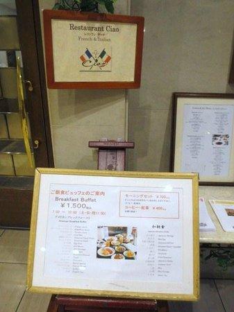 Restaurant Ciao: 朝食会場