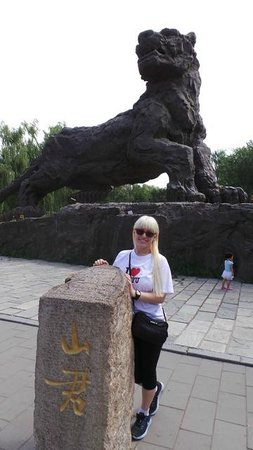 Me at the Beijing Zoo
