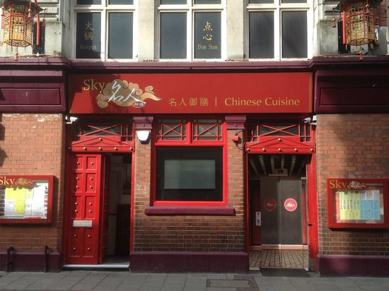 Sky Chinese Cuisine entrance